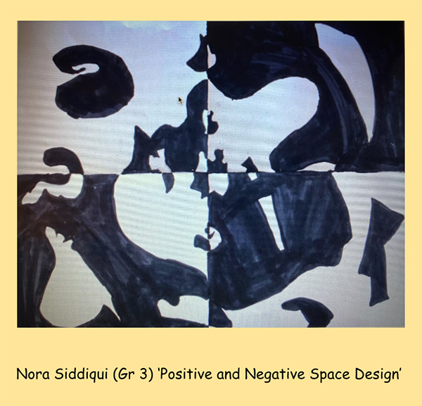 Image of Nora Siddiqui's artwork